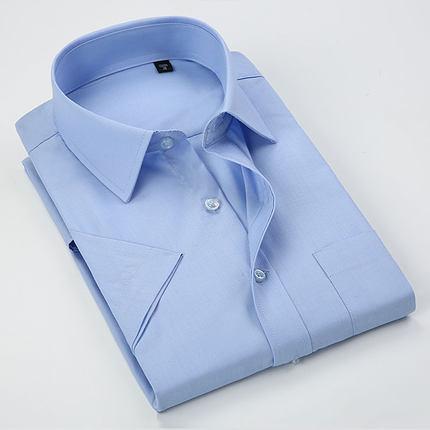 Cómodo Talla 8xl Color Negocios f282 Corta Tamaño 7xl Camisa Suave f081 Informal Cuidado 5xl Grande f082 Hombre De Sociales Fácil Gran Manga Puro f289 f283 Vestido f087 6xl F080 0xI0rHR
