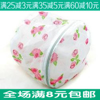 new year Rose folding nursing bra wash bags underwear laundry bag underwear personal care bags