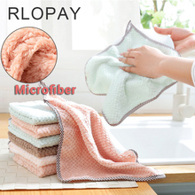 RLOPAY Super Absorbent Microfiber Kitchen Dish Cloth High-efficiency Dishcloth Tableware Household Cleaning Towel Kichen Tools