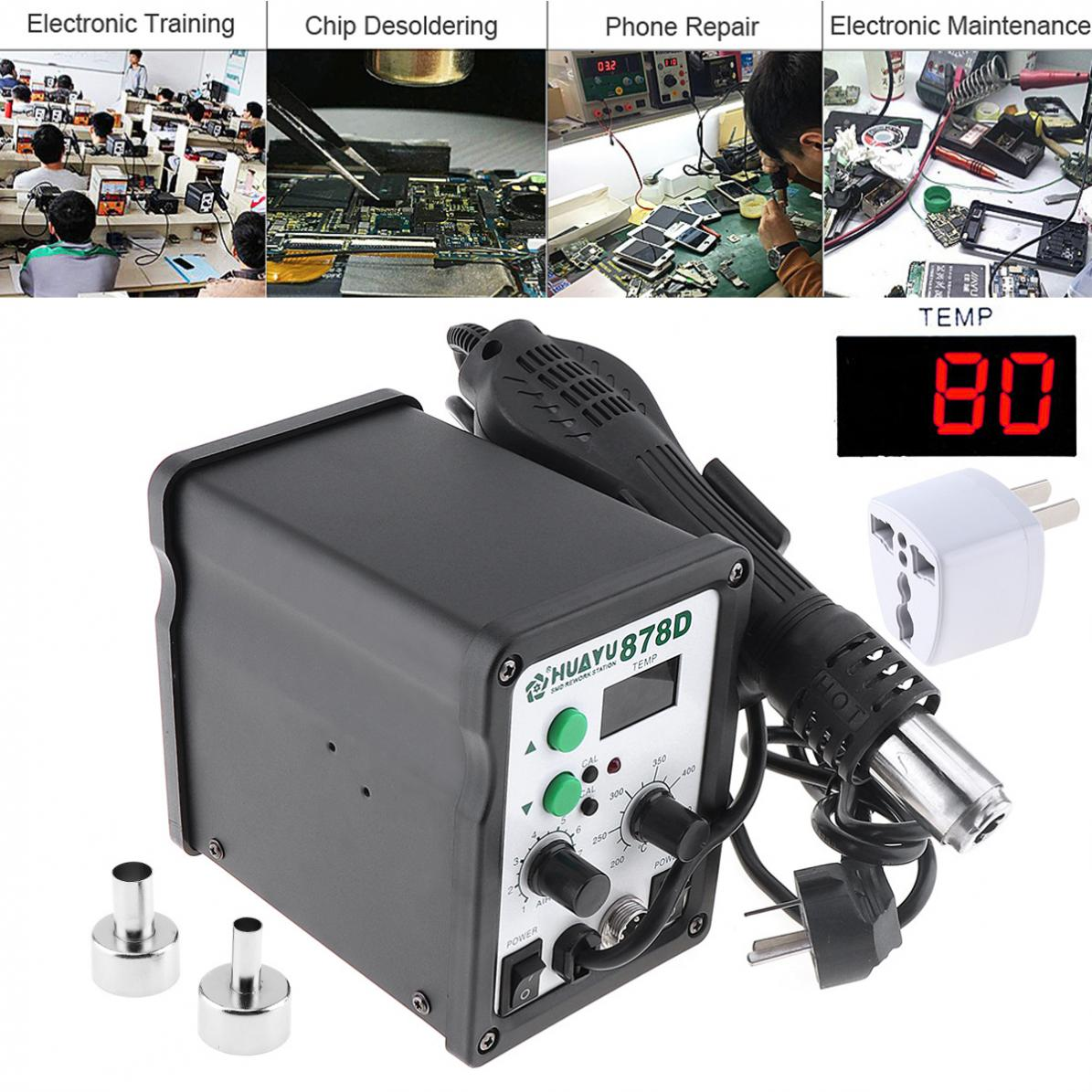 H878D Multifunction 110V LCD Digital Display Hot-Air Desoldering Station with Electric Soldering Iron and Soldering Iron Stent h878a multifunction 110v hot air desoldering station with electric soldering iron and soldering iron stent for drying