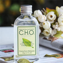 Face Skin Beauty Care Aloe Vera Glycerin Essential Oil 135g Moisturzing Whitening Oil Control Shrink Pores 11 SK88