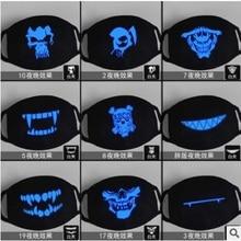 Личность зубы Синий флуоресцентный светящийся маска прилива мужчин и женщин Творческий теплый дышащий черный хлопок любителей