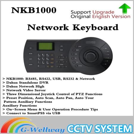 english firmware PTZ Controller Joystick for PTZ Cameras outwith logo Brand Joystick keyboard NKB1000,Dahua NKB1000