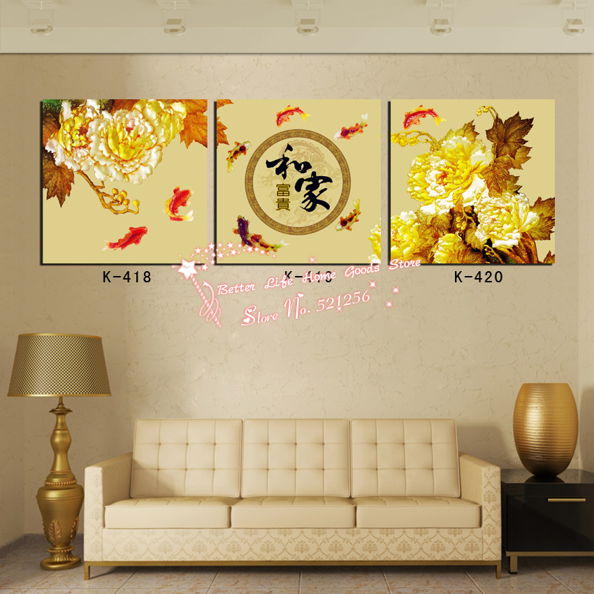 Contemporary Koi Wall Decor Elaboration - Wall Art Design ...