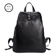 2017 PU Leather Laptop Backpack Men Women Bolsa Mochila Notebook Computer Rucksack School Bag Business Backpacks for Teenagers