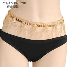 Chain-Belt Waist-Accessories Belly Indian Coin Stage-Performance Dancing Metal Women