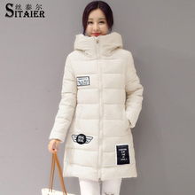 2016 100% Polyester Soft Fabric Down Five Colors Hooded Coat Woman Clothes Winter Jacket With Pockets