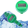 High Quality Water Timer Waterproof Automatic Watering Timer Electronic Garden Irrigation Timer Solenoid Valve Sprinkler