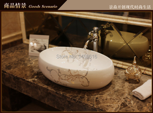 Oval Bathroom Lavabo Ceramic Counter Top Wash Basin Cloakroom Hand Painted Vessel Sink 5024
