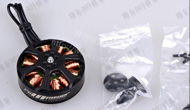 RC Remote Control Brushless Motor 5310 for Profit Multi-axis Accessaries
