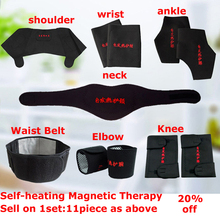 Adjustable Tourmaline Self-heating Magnetic Therapy Waist Belt Lumbar Support Back Waist Support Brace knee Protect Elbow warm 3pcs set self heating tourmaline knee belt neck magnetic therapy belt for back waist support brace massager tourmaline products