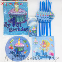 81 unids/lote lujo niño mi primer cumpleaños partido niños favor bandera Cupcake baby shower servilleta plato de paja suministros muchacho