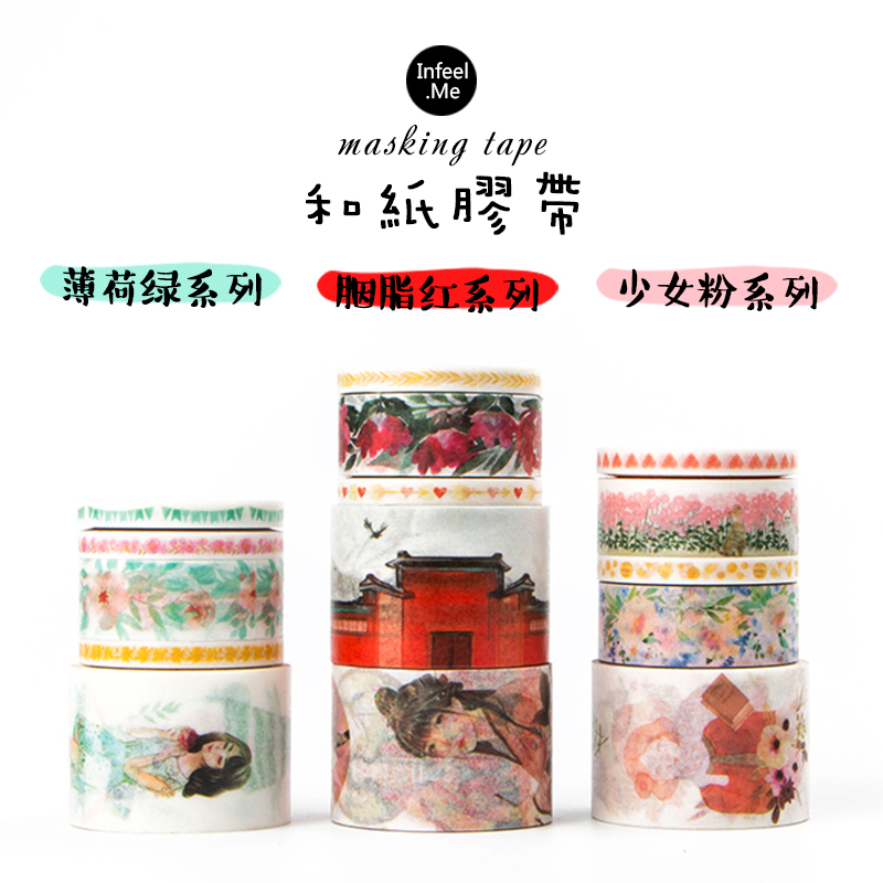 5 pcs/set Japanese paper Masking tape Decorative washi tapes Original stickers for album book Stationery School supplies F122