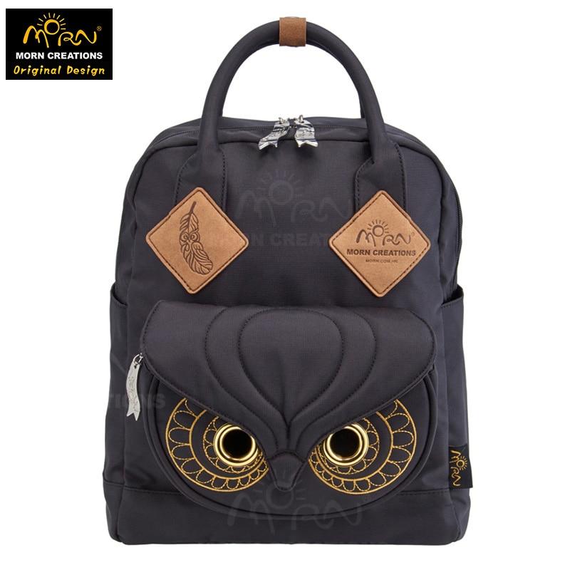 Original Design Morn Creations Sunrise Idea Owl Style Shoulders Bag Fashionable Owl Backpack SB-202 morn creations hong kong original design soft handle panda backpack blue laptop school bags