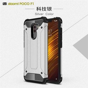 Xiaomi Pocophone F1 чехол противоударный мягкий силиконовый + жесткий пластиковый задний Чехол для Xiaomi Pocophone F1 Funda Xiaomi Poco F1 бампер