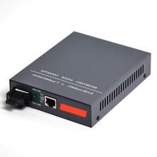 Gigabit Fiber Optical Media Converter 1000Mbps Single Mode Duplex SC Port Ethernet Converters  Built-in power supply