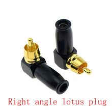 4pcs Bent Lotus 399 Plug 90 Degree Elbow AV RCA Audio Right Angle