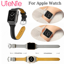 Leather business strap For Apple Watch 40mm 44mm 38mm 42mm wristband for series 4 3 2 1 iWatch Smart watch bracelet