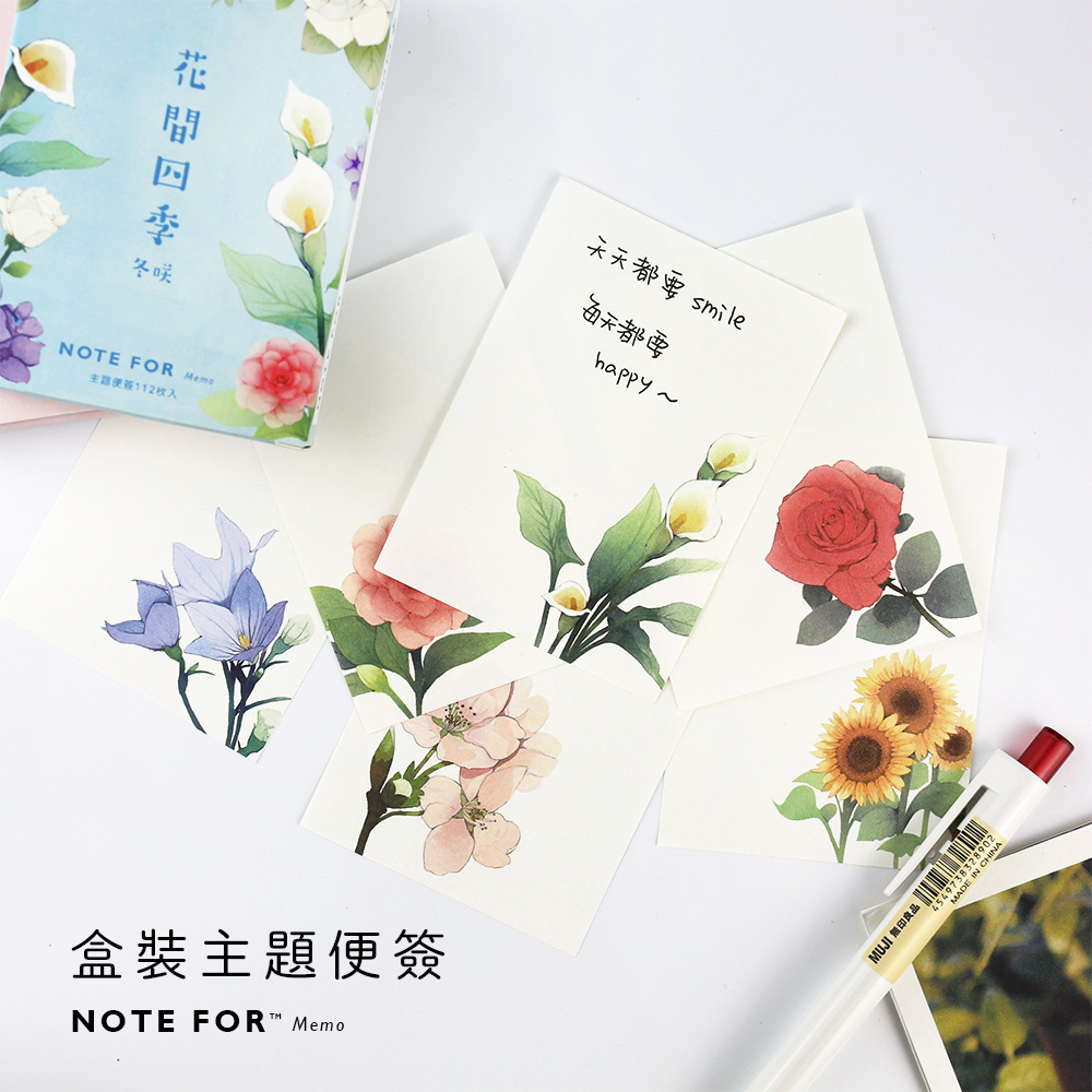 NOTE FOR MEMO Four Season Flowers Sakura Rose Memo Pad 112 Sheets Notepad Post it Sticky Notes Korean Cute Stationery Gift never rose gold memo pad set cute post it sticky notes notepads set fashion creative gift office accessories stationery store