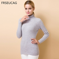 FRSEUCAG New High Quality Cashmere Sweater High Collar Long Sleeves Knitted Women Sweater Tight Sexy Winter