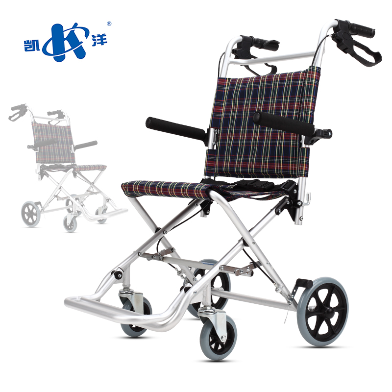 Kaiyang Wheelchair Folding Light Aluminum Alloy Super Light Portable Trolley Children Old People Travel Walkers
