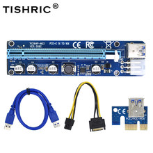 TISHRIC 10pcs VER008C Molex 6 Pin PCIE PCI-E PCI Express Riser Card 1X to 16X Extender USB 3.0 Cable For Mining Bitcoin Miner(China)
