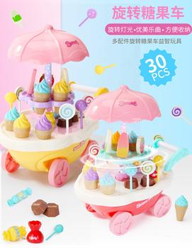 30 sztuk obrotowy lody i cukierki koszyk udawaj że bawisz się wózek supermarketowy zabawki z obracanie światła i melodii dla dziewczynek tanie i dobre opinie 5-7 lat 14 Lat i up 8 ~ 13 Lat YOY-D2514 Chiny certyfikat (3C) Zawodów Muzyka Pink Red Pretend Play Toys Ice cream trolley candy trolley