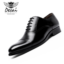 DESAI Brand Top Quality Handmade Genuine Leather Shoes Men Pointed Toe Business Dress Oxfords Wedding Office