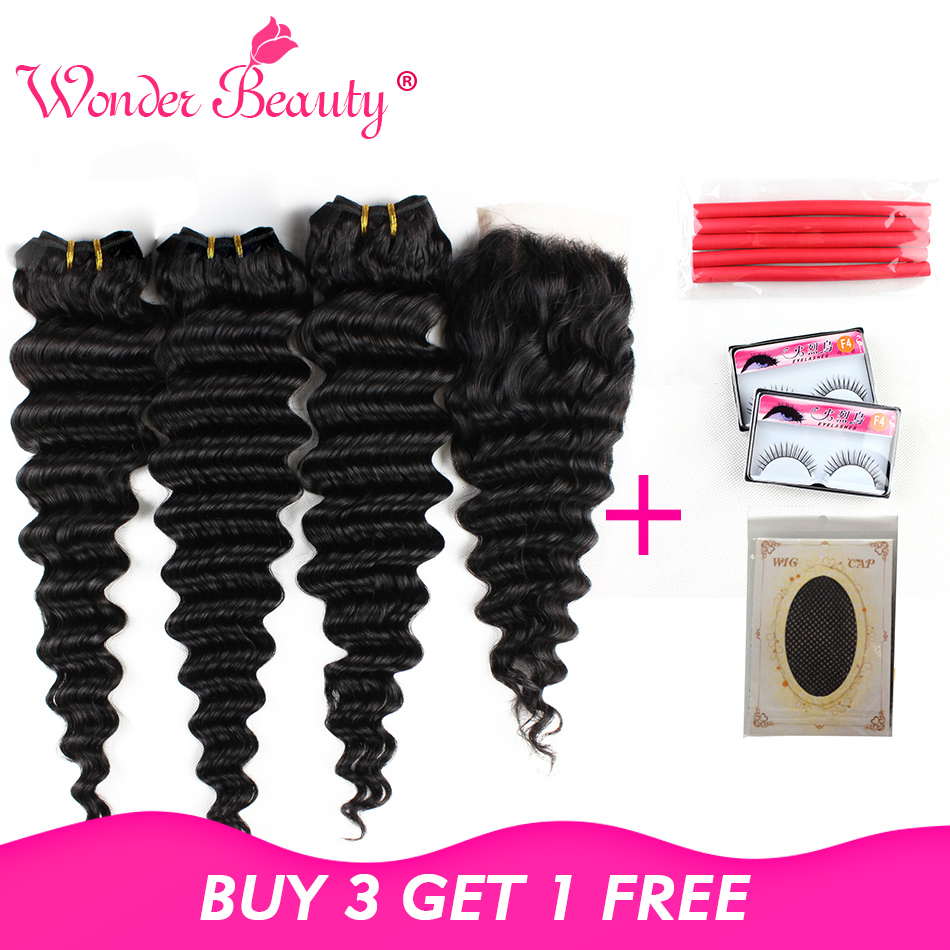 Wonder Beauty Brazilian Wave Hair Weave 3 Bundles With lace Closure Free Middle Three part Human