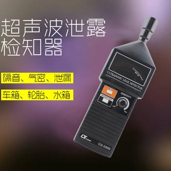 Tajwan drogowego Chang GS-5800 ultradźwiękowy detektor wycieku GS5800 ultradźwiękowy detektor wycieku tanie i dobre opinie minihua Installation engineering