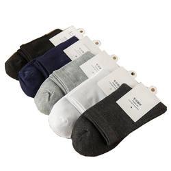 Модные новые 5 пар для мужчин носки для девочек супер хорошее качество хлопок повседневное дышащие Классические однотонные