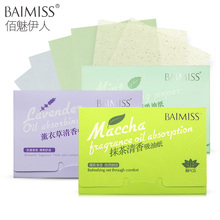 BAIMISS Facial Absorbent Paper Oil Absorbing Sheets Deep Cleanser Black Head Remover Acne Treatment Beauty Products 3PCS