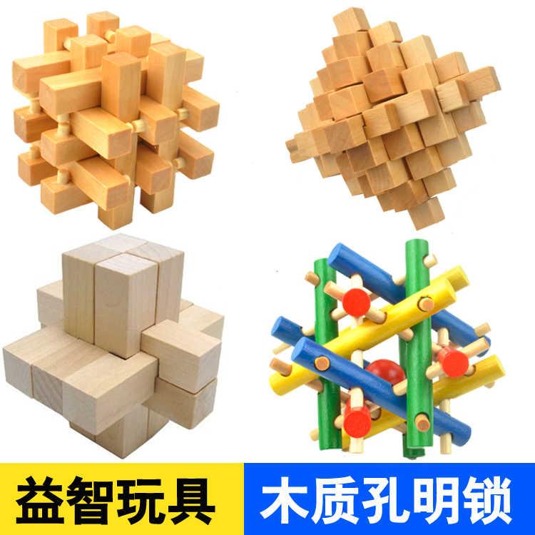 Развивающие игрушки для всех возрастов, твердая древесина, Kong Mingsuo, Lu Bansuo, развивающие игрушки, забавные подарки для детей