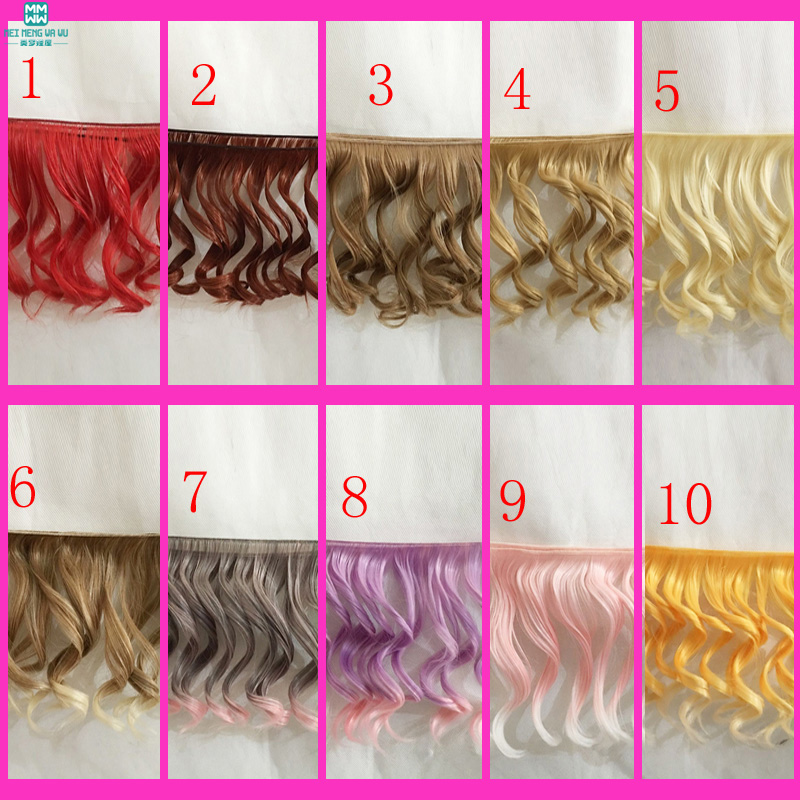 1pcs 15cm&25cm*100cm <font><b>brown</b></font> cofffe hair for <font><b>1/3</b></font> 1/4 <font><b>BJD</b></font>/SD Doll DIY Big wave <font><b>wig</b></font> image