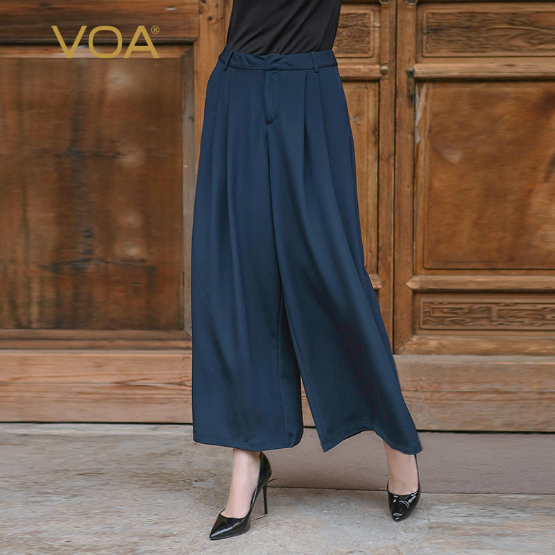 New navy blue color stitching zipper silk   wide     leg     pants   female fashion loose temperament trousers thick K6700