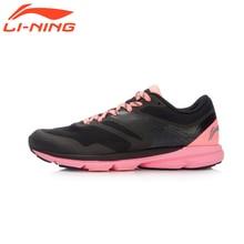 Li-ning zapatillas ligeras zapatillas deportivas de las mujeres inteligentes lining marca conejo rojo serie zapatos arbk086