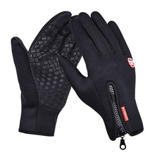 Outdoor Sports Cycling Waterproof Gloves Full Finger Touchscreen Hiking Bike Soft Warm