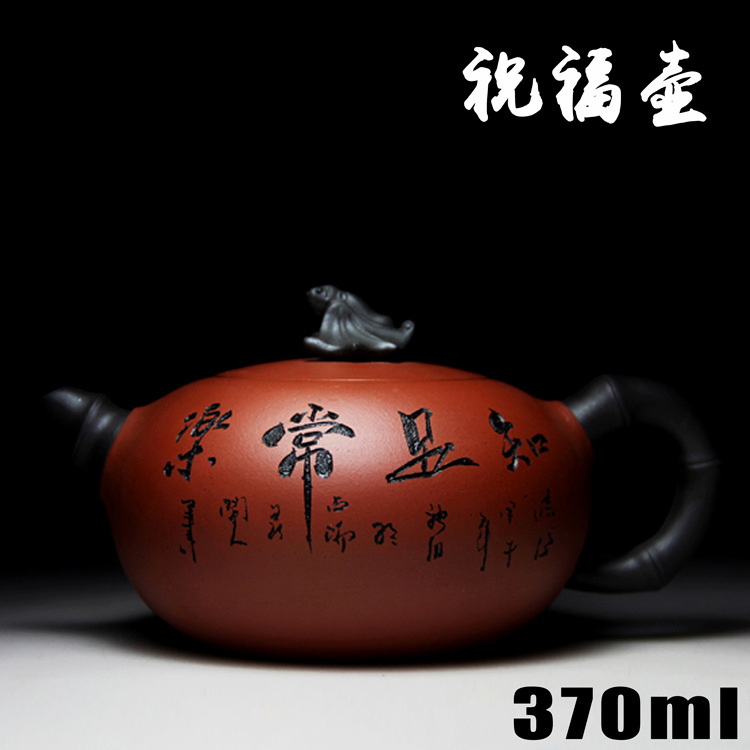 370ML Purple Clay Teapot Bless Tea Pot Chinese Kung Fu Zisha Kettle Large Capacity Contentment Drinkware
