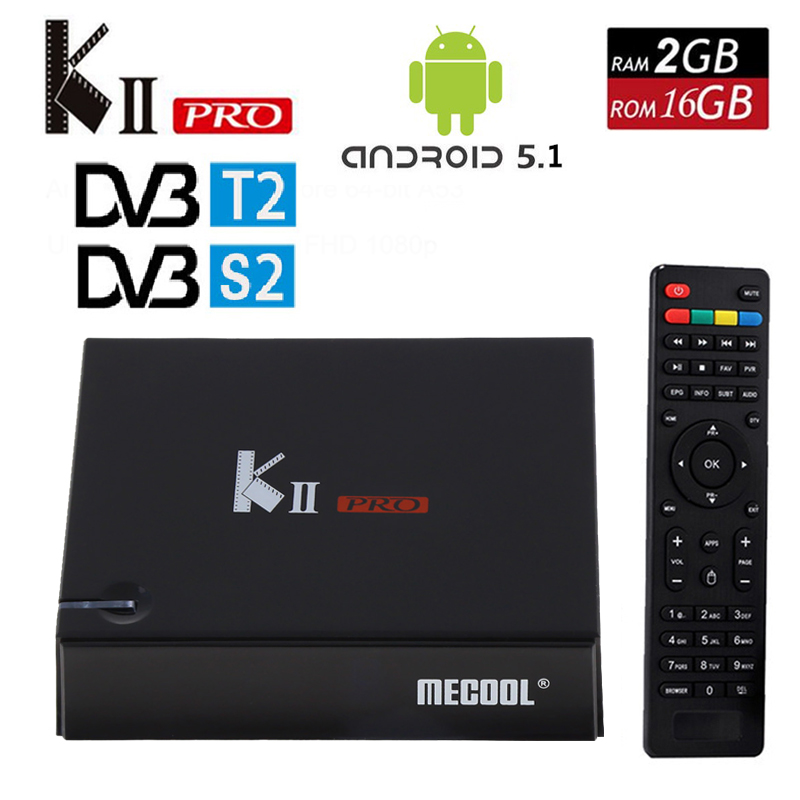 Original KII Pro DVB S2 DVB T2+S2 Android5.1 TV Box Amlogic S905 Quad-core BT4.0 2GB/16GB 2.4G/5G Wifi Smart Media Player KIIPRO