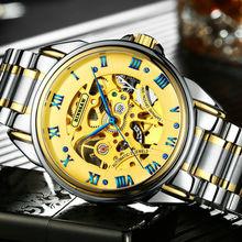 Fashion Luxury  Brand BINSSAW Men Watches 2017 New automatic Mechanical Watch Gold Male skeleton Wristwatch relogio masculino