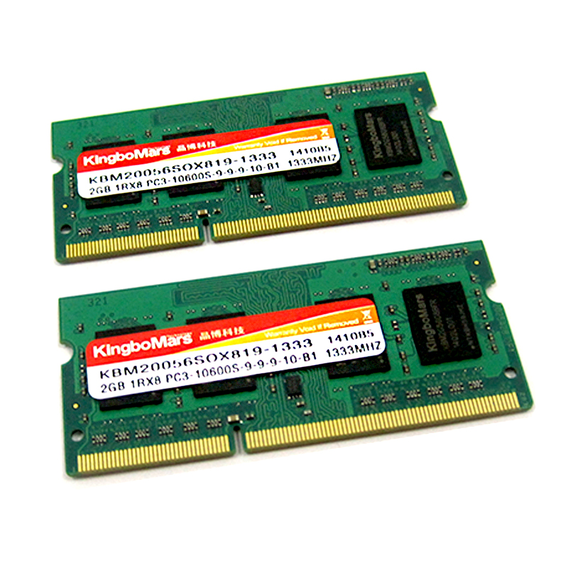 Brand New 2GB DDR3 1333Mhz 1RX8 PC3 10600S Memory Ram For Laptop Notebook Free Shipping