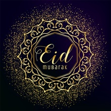 Laeacco Eid Mubarak Wreath Ramadan Festival Baby Scene Circle Photographic Background Wall Photography Backdrop For Photo Studio
