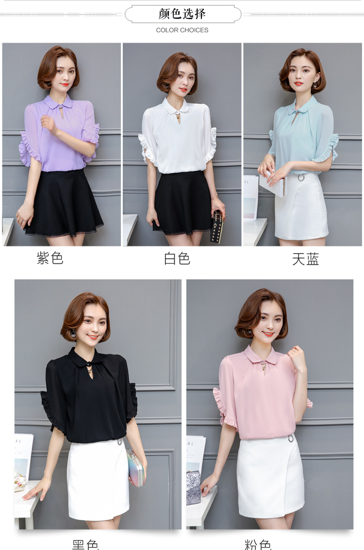 0c5a96e8fab2b Cute Blouses For Work - Catalyst PSM