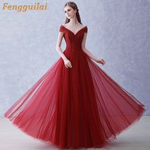 FENGGUILAI Sexy Long Dresses V-Neck Backless Party Gowns Sleeveless Sweep Train Cheap Tulle Dress Vestidos de fiesta