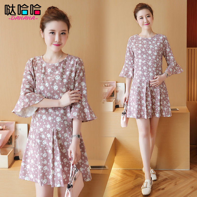 Fashion Women Maternity Dress Chiffon Clothes Loose Ladies Bow Flower Spring Summer Pagoda Half Sleeve Top A-line Printed Blouse ws 2743 ladies fashionable double layer sleeveless chiffon top clothes dress w belt white l
