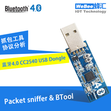 KEFU Low power BLE CC2540 USB Dongle 4 Bluetooth adapter BTool protocol analyzer
