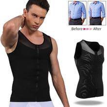 Men Slimming Body Shaper Belly Control Waist Trainer Man Shapewear Modeling Underwear Shapers Corrective Posture Vest Corset