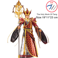 Piececool 3D Metal Nano Puzzle THE HOLY MONK OF TANG Kits DIY Laser Cutting Models Jigsaw Educational Toys for Children & Adult