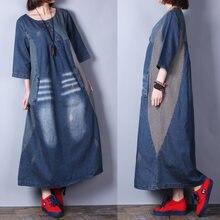 Женское джинсовое платье трапеция длинное до середины икры с