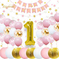 NICROLANDEE 37 pcs/set 1st Birthday Party Decorations Boy Girl Baby Foil Balloon Paper Banner Garland Confetti Set Home